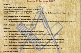 IMG-20170116-WA0013